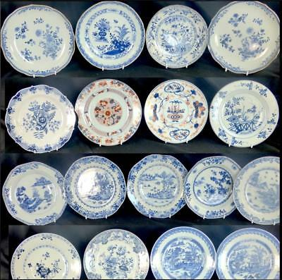 Collection Of 17 Antique Chinese Qianlong Blue & White Porcelain Plates