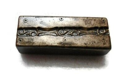 Vintage - India Hand Engraved - Jewelry Maker's - Beautiful  Big Die Mold As37