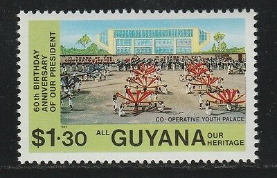 GUYANA 1983 $1.30 Youth Palace Sc#609