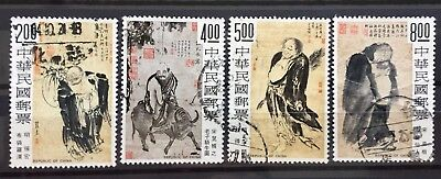 Taiwan Stamp 1975 Chinese Ancient Painting (故宫古畫), @ Used, SN1942-45(4).