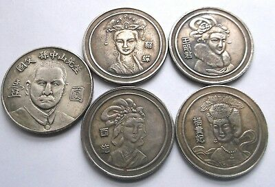 Lot Of 5 Large Silver Coins Four Beauties Of China Set And Tibet Commemorative