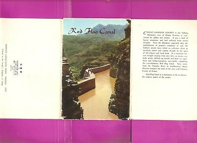 Pr  China   1972  Cultural Revolution             Red Flag Canal  Set  Of 8 Card