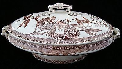 Large Aesthetic Movement Brown Tureen ~ LOUISE 1881
