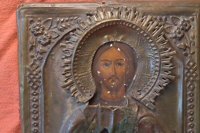 Antique 19th Century Russian Brass Jesus Oklad- brass over paint on board