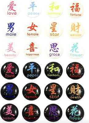 24 pcs Home Button Sticker Decals Chinese for iPhone