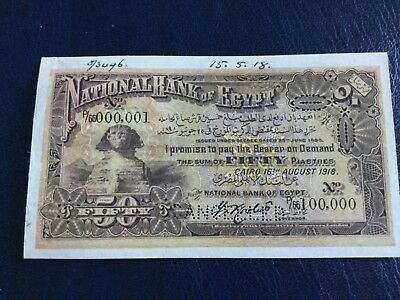 Egypt ,, Banknotes Specimen 1918 ,, 50 Piasters ,, Signed Rowlat
