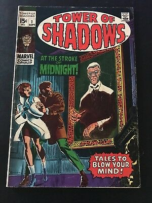 Tower of Shadows #1 (Sep 1969, Marvel)