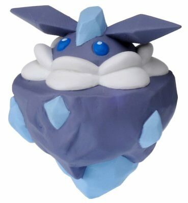 """Takaratomy Official Pokemon X and Y MC-048 2"""" Carbink Action Figure"""