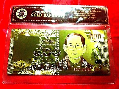 Thailand 24Kt Gold Banknote 500 Thai Baht Coloured Gold Novelty Bank Note