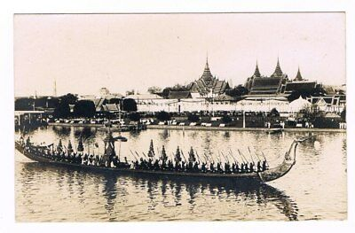 Real Photo Postcard Rppc The Royal Barge Suphannahong Procession Siam Thailand