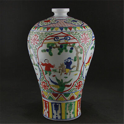 China antique porcelain MING WANLI hand painted Colorful children MEIPING vase