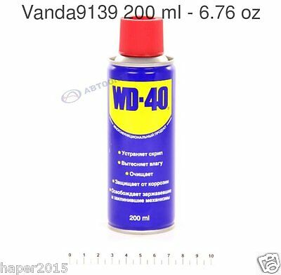 WD-40 two-ways Spray Lubricant Aerosol Can - 6.76 oz/ 200 ml Multi-use NEW!!!!