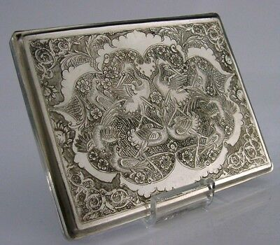 BEAUTIFUL EASTERN SILVER CIGARETTE CASE ENGRAVED WITH BIRDS HEAVY 169g
