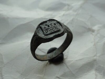 Medieval Period Finger Ring With Crown