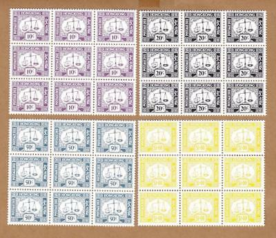 Hong Kong 1970's Postage Due stamps in blocks of 9 fresh MNH