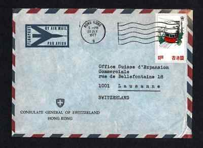 HONG KONG Cover By Air Mail From Hong Kong 1977 To Lausanne