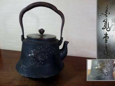 Japanese Antique KANJI old Iron Tea Kettle Tetsubin teapot Chagama 2404