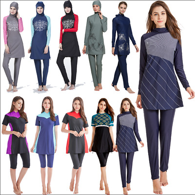 39e2e86e95550 Islamic Women Muslim Swimwear Swimsuit Full Cover Arab Bathing Suits  Burkini New