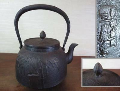 Japanese Antique KANJI old Iron Tea Kettle Tetsubin teapot Chagama 2409