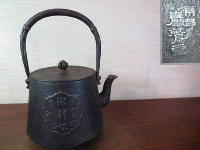 Japanese Antique KANJI old Iron Tea Kettle Tetsubin teapot Chagama 2412