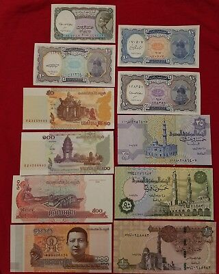 7 PAPER MONEY RARE (UNC) EGYPTIAN SET*+ 4paper money set FROM CAMBODIA