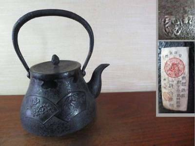 Japanese Antique KANJI old Iron Tea Kettle Tetsubin teapot Chagama 2417