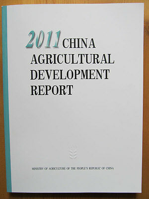 China Agricultural Development Report - annual updating - chinasource2009