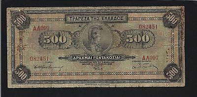 Greece   -  500  Drachmai  1932   @      @