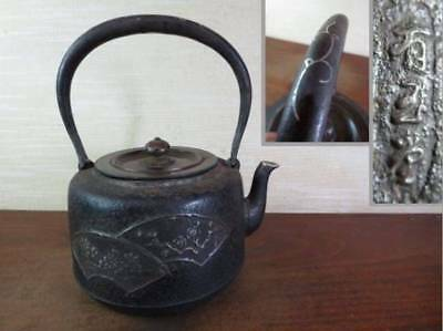 Japanese Antique KANJI old Iron Tea Kettle Tetsubin teapot Chagama 2422
