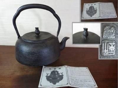 Japanese Antique KANJI old Iron Tea Kettle Tetsubin teapot Chagama 2423