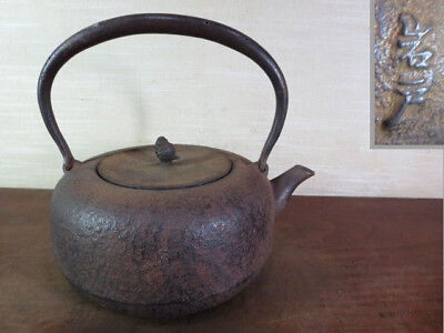 Japanese Antique KANJI old Iron Tea Kettle Tetsubin teapot Chagama 2425