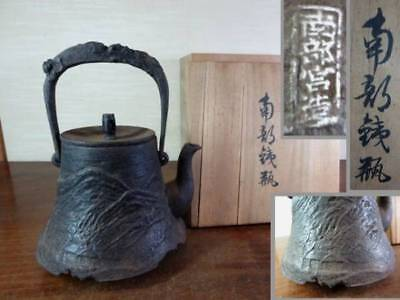 Japanese Antique KANJI old Iron Tea Kettle Tetsubin teapot Chagama 2427