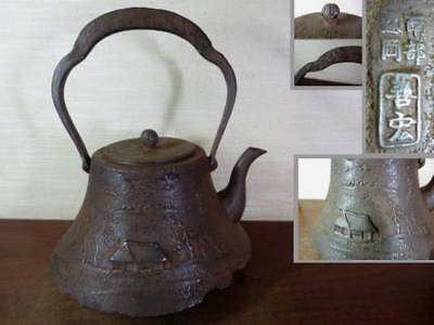Japanese Antique KANJI old Iron Tea Kettle Tetsubin teapot Chagama 2431