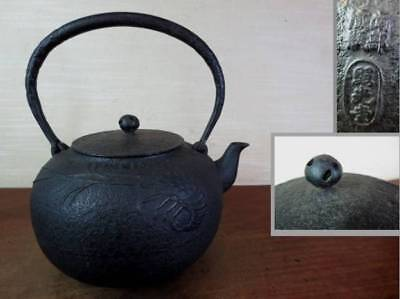 Japanese Antique KANJI old Iron Tea Kettle Tetsubin teapot Chagama 2434