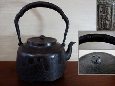 Japanese Antique KANJI old Iron Tea Kettle Tetsubin teapot Chagama 2439