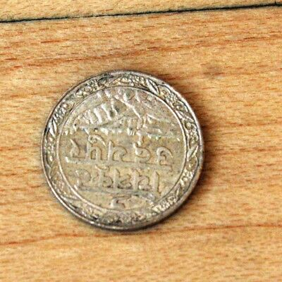 1928 India-Princely States MEWAR 1/16 Rupee Silver