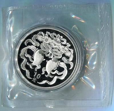 Spring Festival China 2003 Chinese Folk Custom Silver 1 Oz Coin