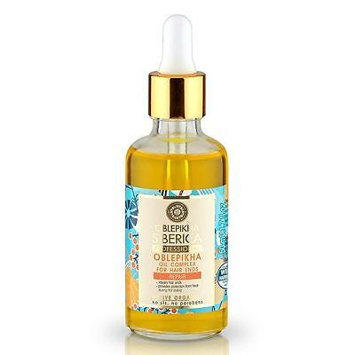 Natura Siberica Professional Oblepikha Oil Complex for Hair Ends