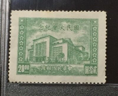 1946 China $20 Sc#728 Green Pse F-Vf75 Mnh Hong Kong/japan/taiwan
