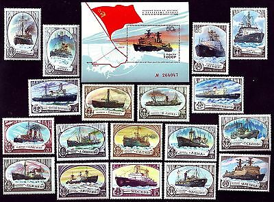 USSR - ships - ICEBREAKERS - MNH