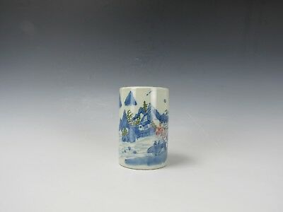 A Chinese White & Blue Porcelain Pen / Brush Po Container with Chine Landscape