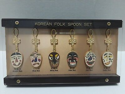 Korean Folk Spoon Set 6 Piece In Gold Plated Glass Display Case