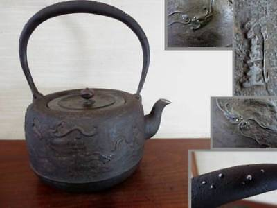 Japanese Antique KANJI old Iron Tea Kettle Tetsubin teapot Chagama 2445