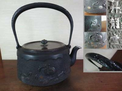 Japanese Antique KANJI old Iron Tea Kettle Tetsubin teapot Chagama 2449