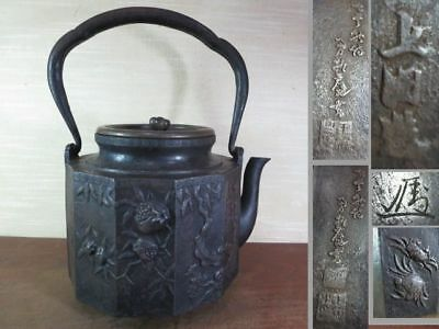 Japanese Antique KANJI old Iron Tea Kettle Tetsubin teapot Chagama 2452