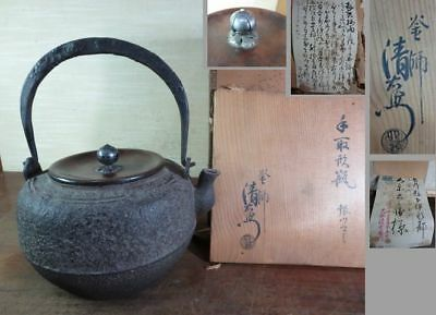 Japanese Antique KANJI old Iron Tea Kettle Tetsubin teapot Chagama 2454
