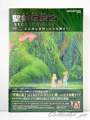 3 - 7 Days | Seiken Densetsu 2 Secret of Mana Guide & Art Book + Code from JP