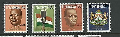 Transkei 1976 Day of Independence set of 4 Complete MUH/MNH as Issued