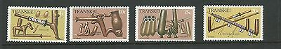 Transkei 1978 Carved Pipes set of 4 Complete MUH/MNH as Issued