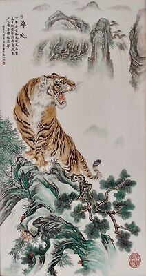 Chinese Tiger Painting Porcelain Plaque Signed image 31 h 16 3/4 w Vintage 03252
